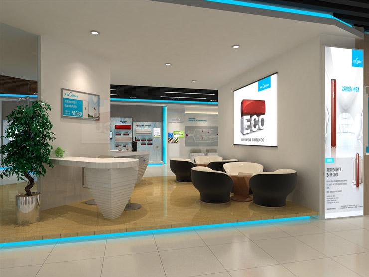 美的空调产品体验中心商业展示空间设计案例2