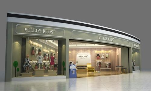 MILLOY KTDS品牌形象店设计案例4