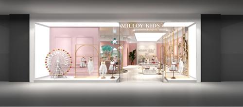 MILLOY KTDS品牌形象店装修设计案例效果图