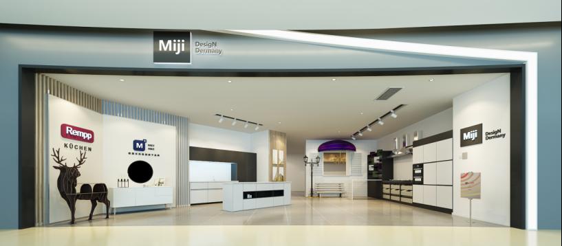 米技门店空间设计案例效果图