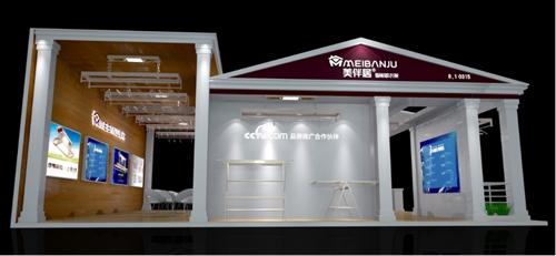 建材展展台设计案例2