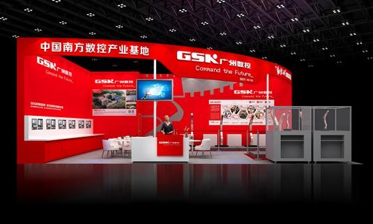 广州数控展台设计案例3