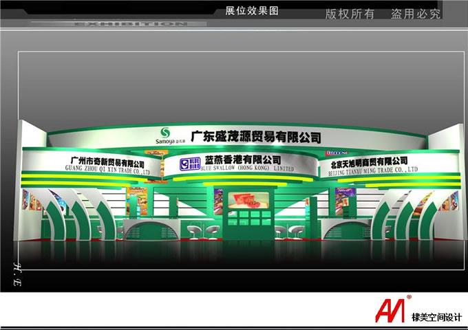 贸易展台设计案例