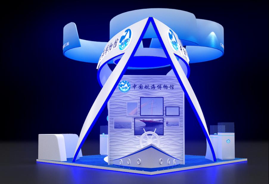 中国航海博物馆展台设计案例展示2