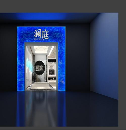 碧桂园胶州澜庭体验馆设计效果图1