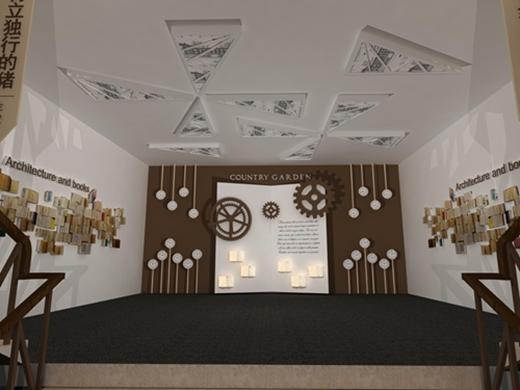 碧桂园燕山公馆看房通道设计方案的效果图4
