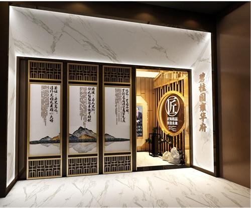 碧桂园雍华府体验馆设计效果图