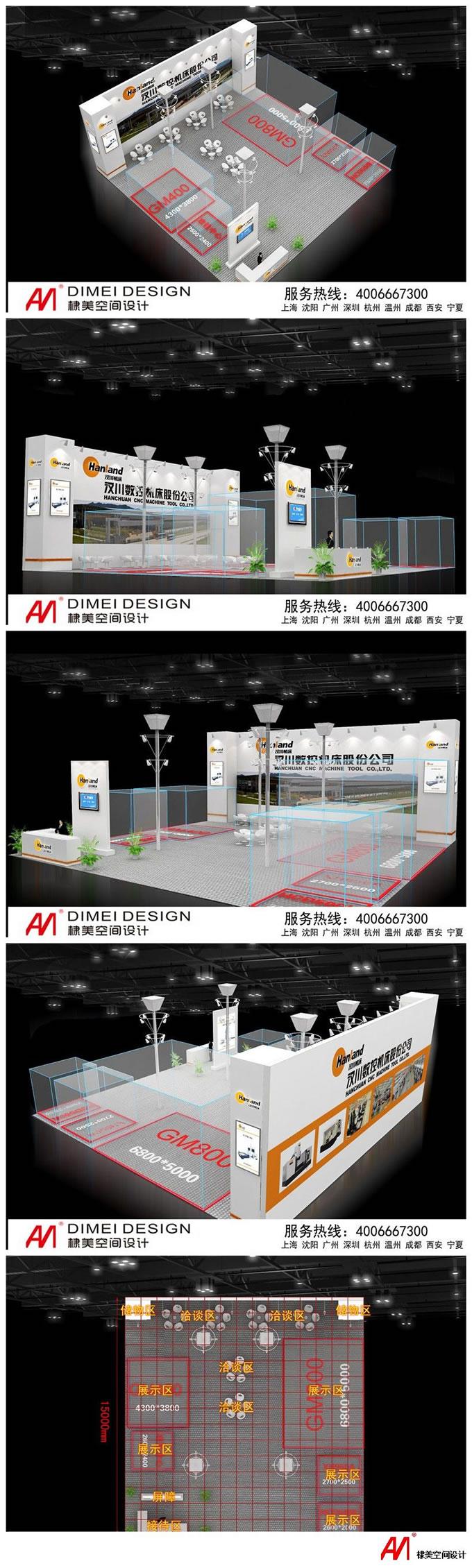 工业博览会之汉川机床展案例