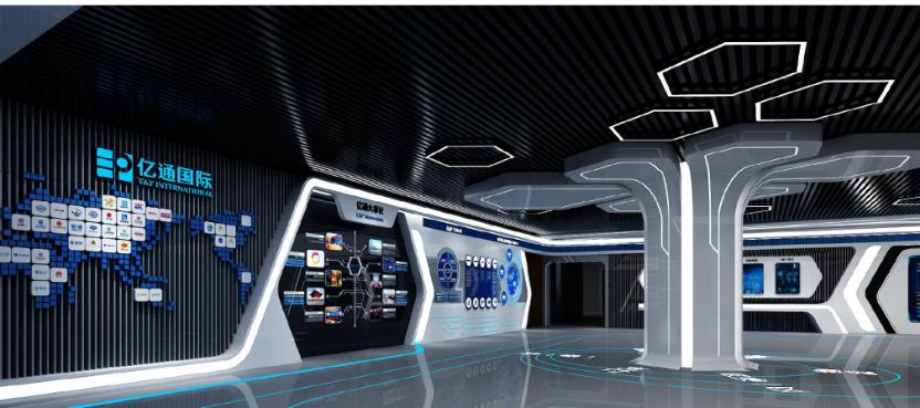 亿通国际展厅设计效果图5