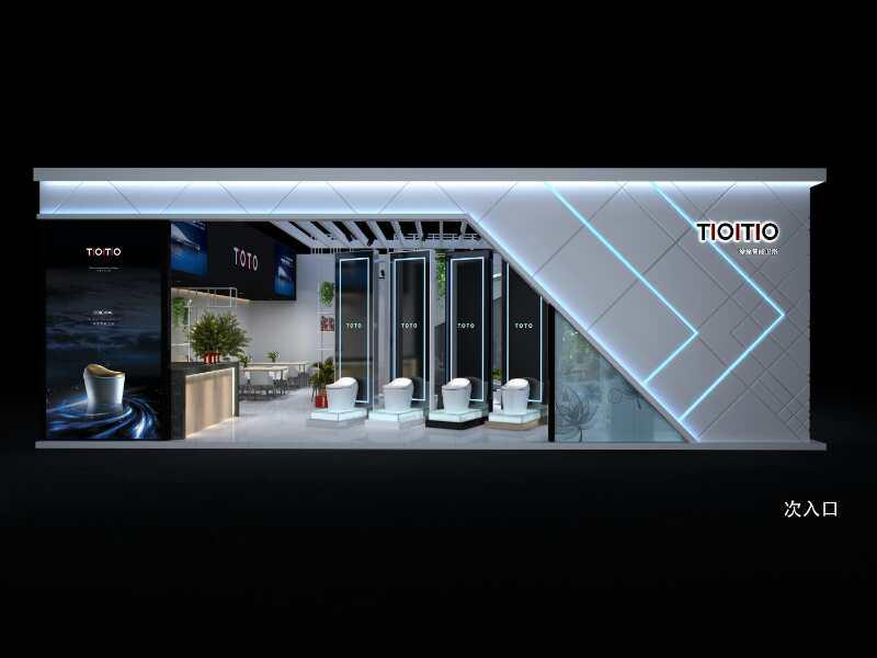 涂涂卫浴展台设计效果图6
