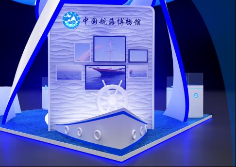 中国航海博物馆展台设计案例展示4