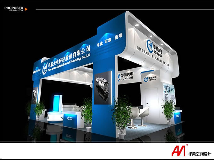 工业博览会设计展示案例1