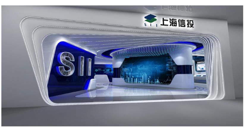 上海信投企业展厅设计案例2
