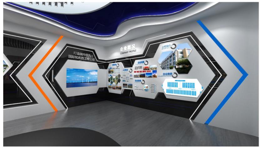 企业展厅设计设计方案的效果图3