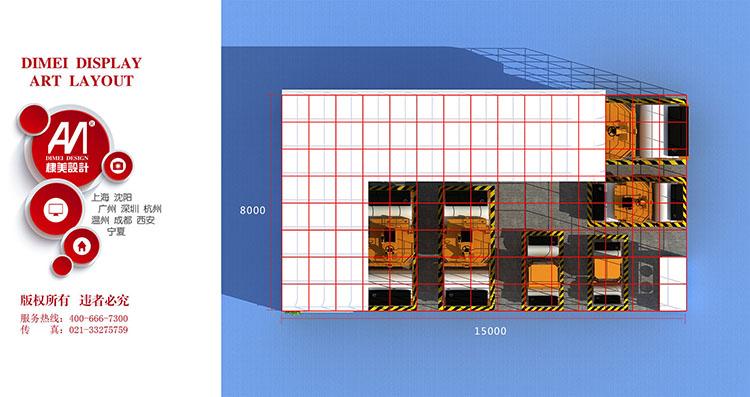 骏马工程机械博览会展台设计案例4