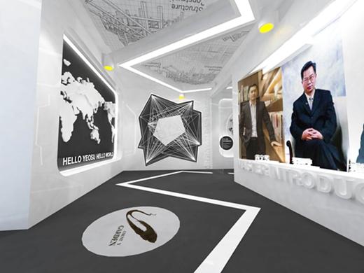 碧桂园燕山公馆体验馆设计案例效果图7