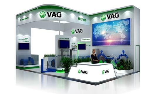 VAG阀安格展台设计效果图2