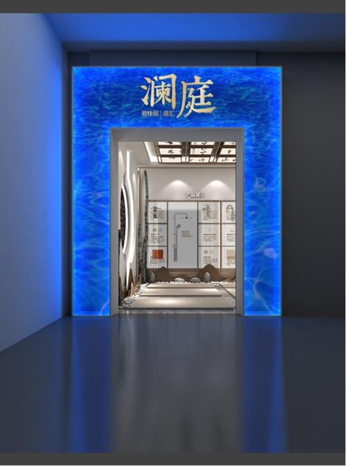 碧桂园胶州澜庭体验馆设计效果图2