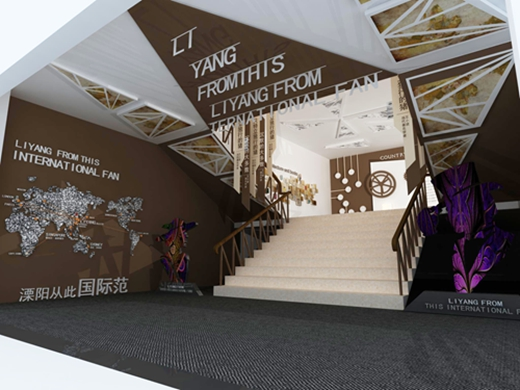 碧桂园燕山公馆看房通道设计方案的效果图2