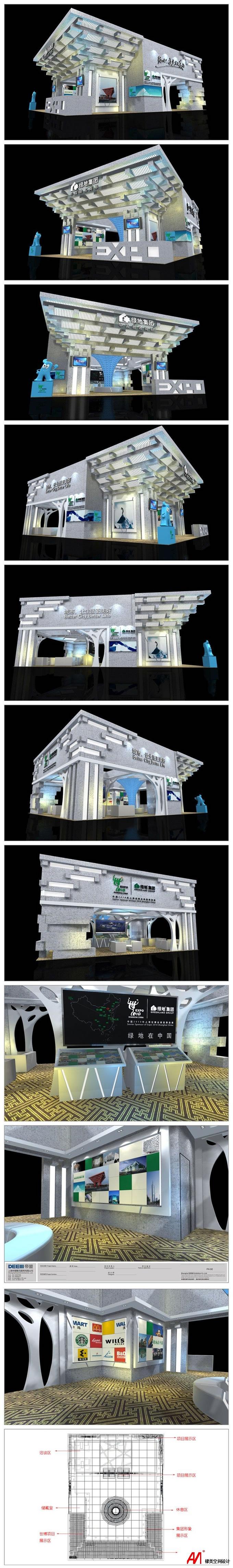 绿地房展会设计案例2