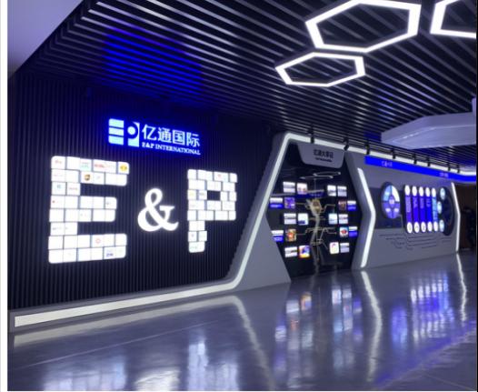 亿通国际展厅设计效果图9