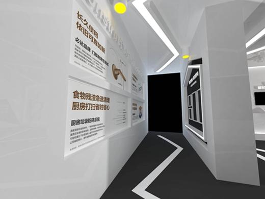 碧桂园燕山公馆体验馆设计案例效果图5