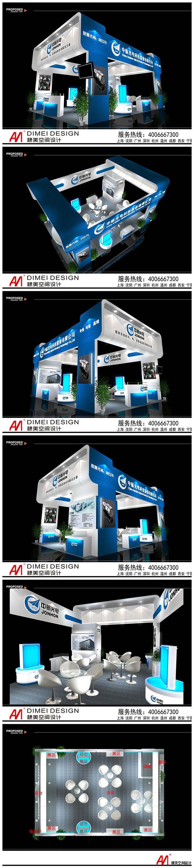 工业博览会设计展示案例2