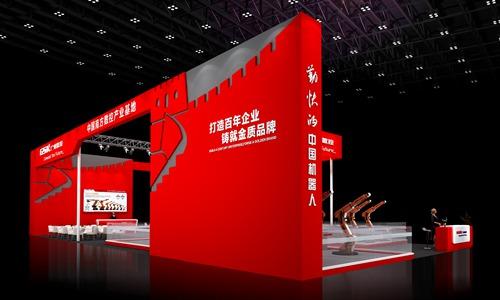 广州数控展台设计案例展示4