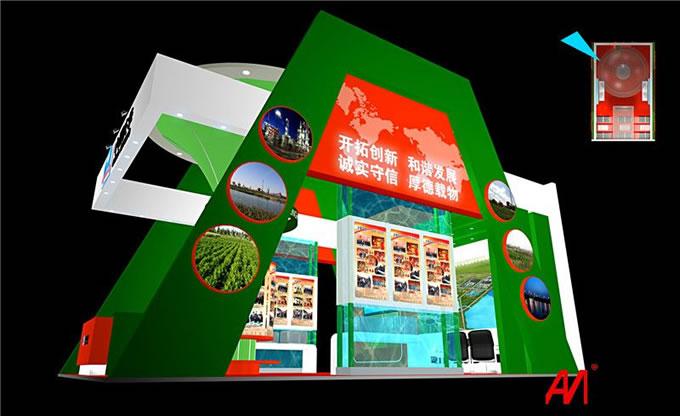 庆华工业博览会展设计案例3