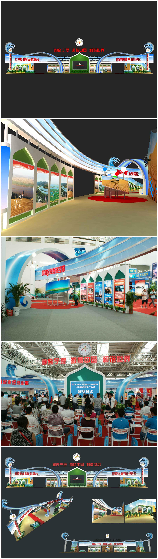 宁夏文化厅政府展台设计案例