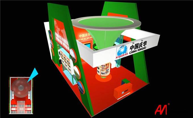 庆华工业博览会展设计案例8