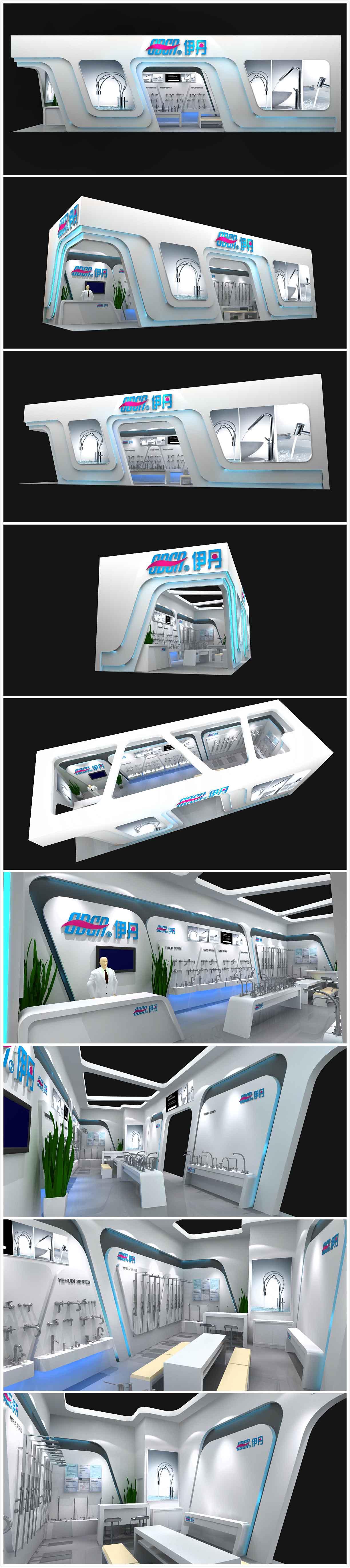 伊丹卫浴展台设计案例