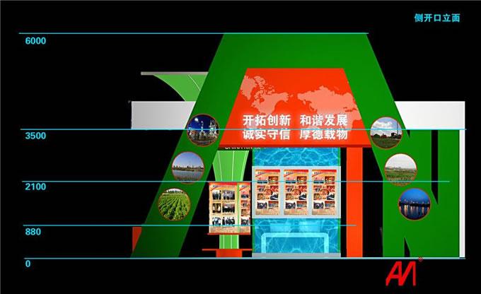 庆华工业博览会展设计案例7