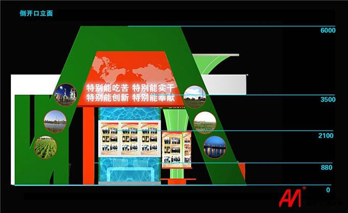 庆华工业博览会展设计案例4