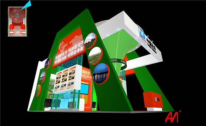 庆华工业博览会展设计案例5