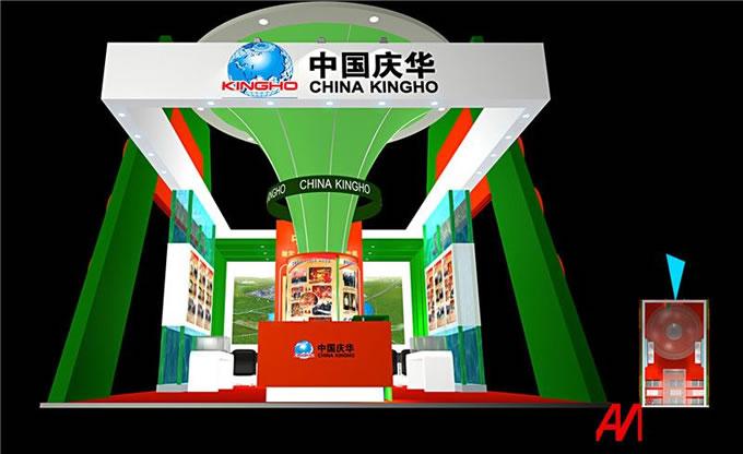 庆华工业博览会展设计案例10