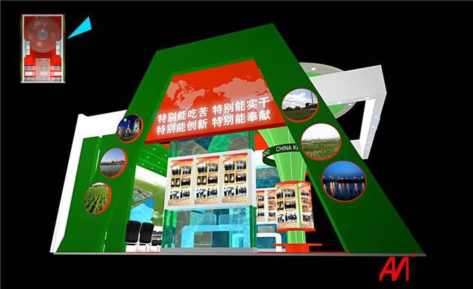 庆华工业博览会展设计案例6
