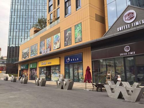 华润置地商业街包装14