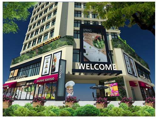 龙湖无锡星悦荟商业街包装2