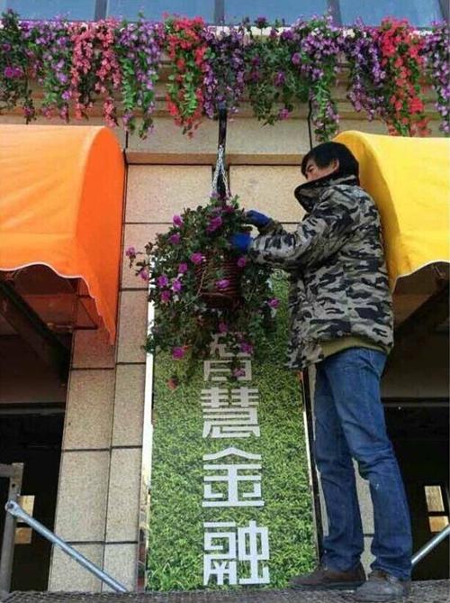 绿地智慧金融城商业街包装10
