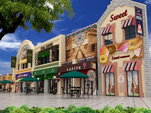 蓝光耍街商业街包装