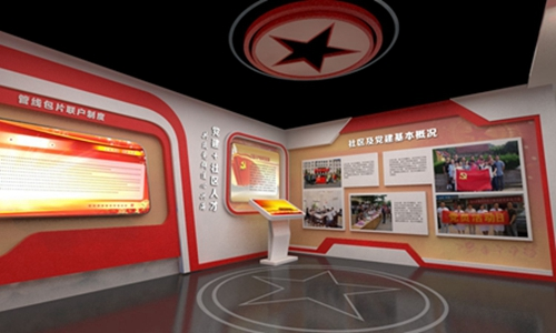 展厅设计公司的党建展厅策划案例