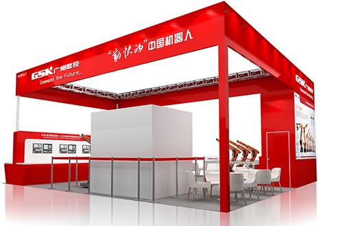 广州数控展台设计图片1