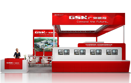 广州数控展台设计图片2