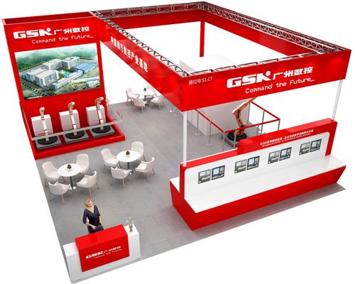 广州数控展台设计图片4