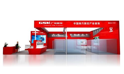广州数控展会设计方案的正面图