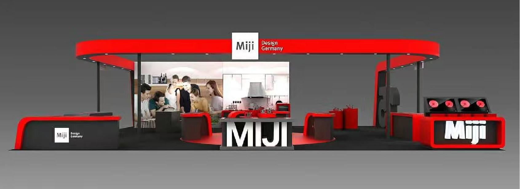 米技展台设计搭建方案的效果图