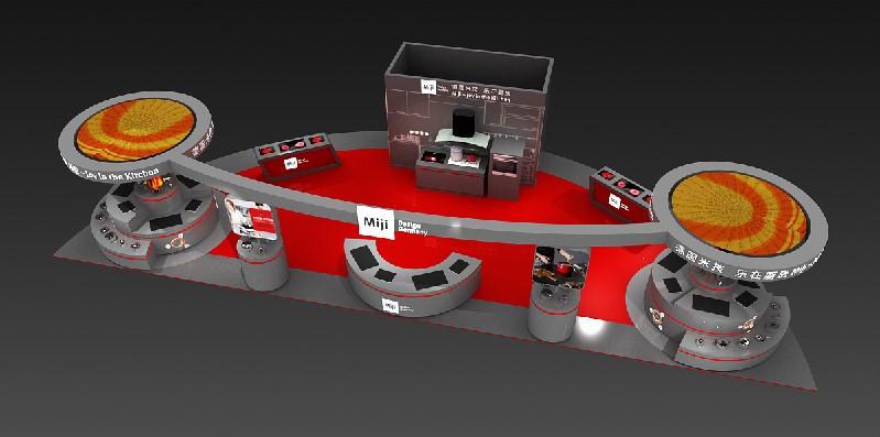 德国米技展台设计搭建的鸟瞰图
