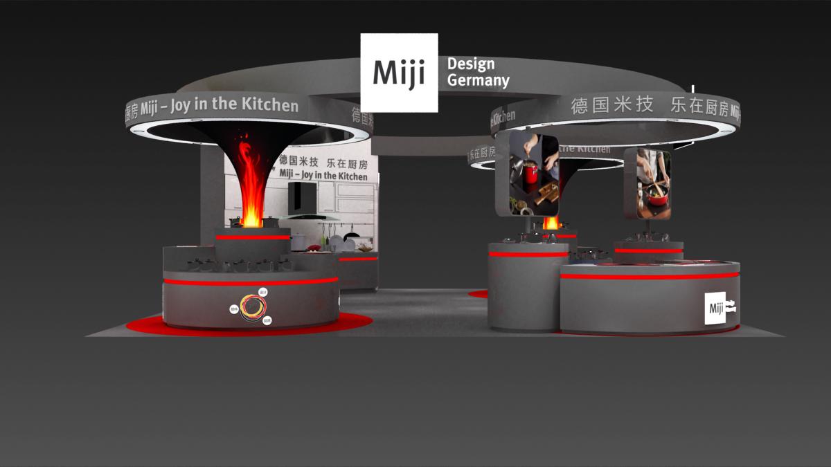 德国米技展台设计正面效果图