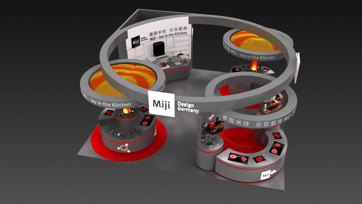 德国米技展台设计效果图的鸟瞰图